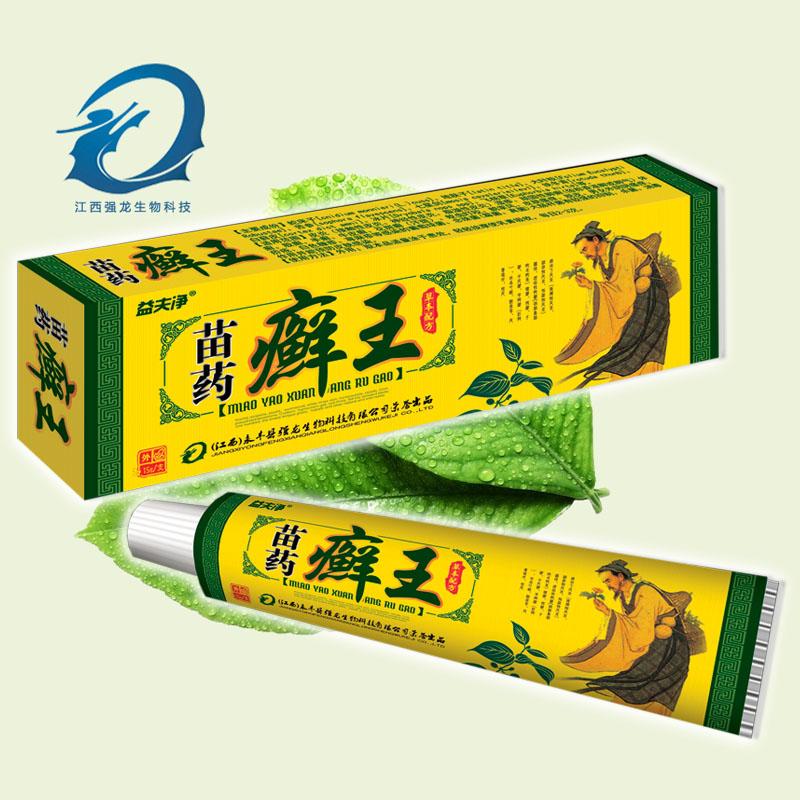 苗药癣王草本乳膏