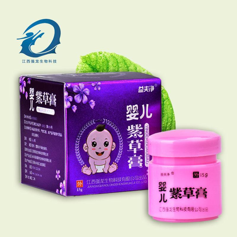 益夫凈-嬰兒紫草膏