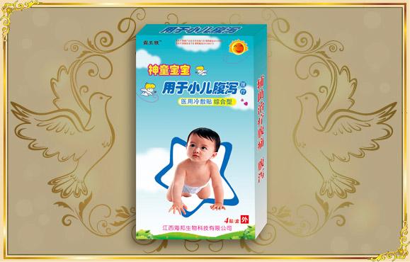 神童宝宝 腹泻贴