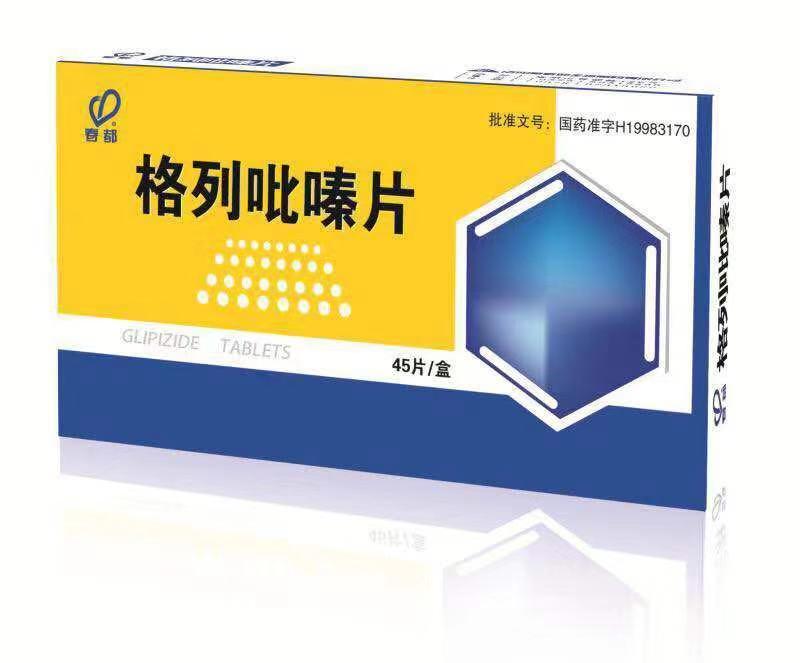 格列吡嗪片