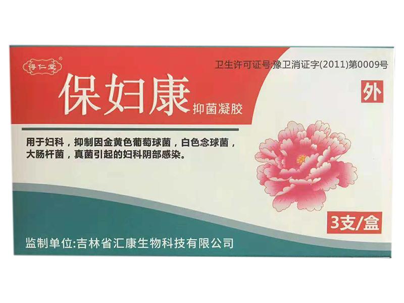 保妇康-抑菌凝胶