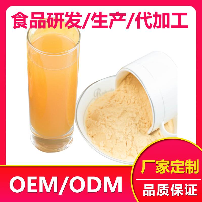 固體飲料oem貼牌代加工生產廠家