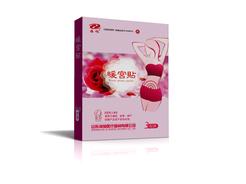 暖宮貼(3貼)臨床專供