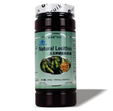 大豆卵磷脂軟膠囊