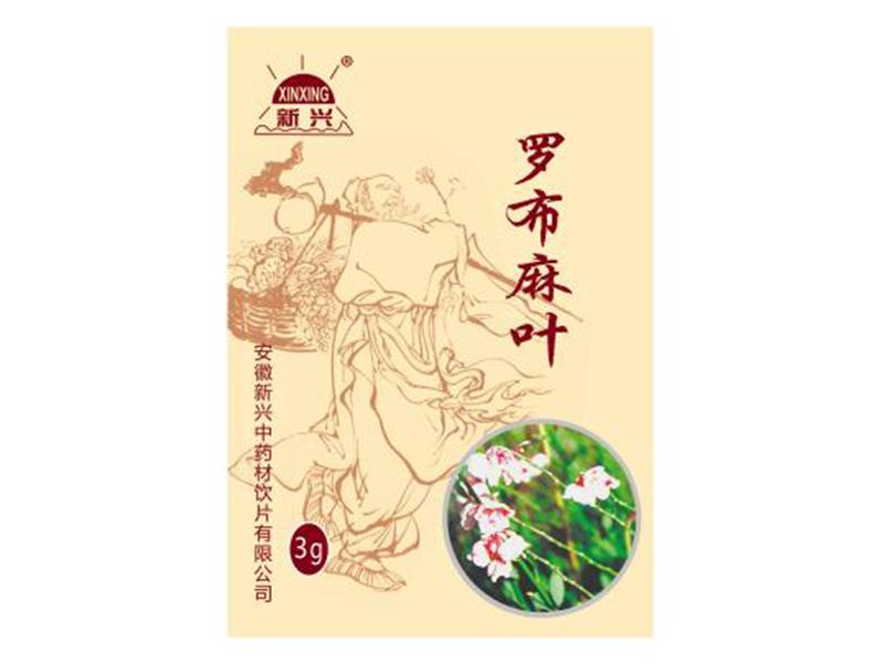 罗布麻叶(中药饮片)