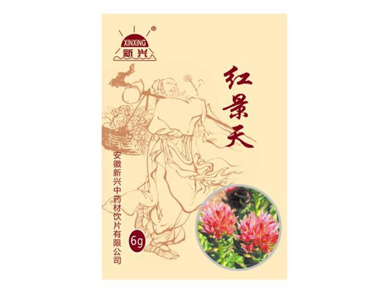红景天(中药饮片)