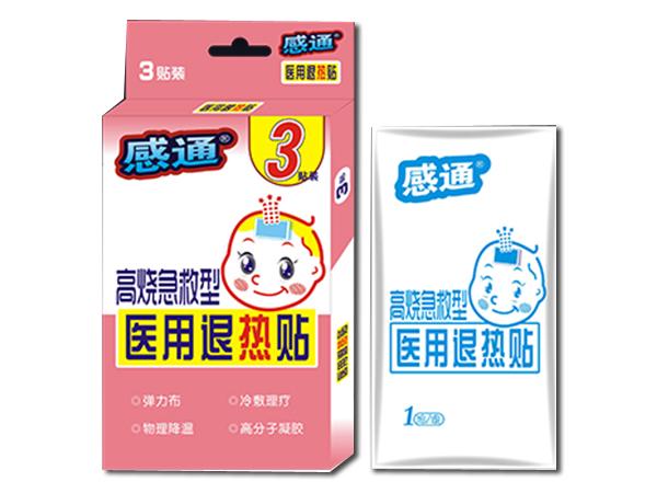 鳳仁堂感通感溫變色醫用退熱貼(3貼)