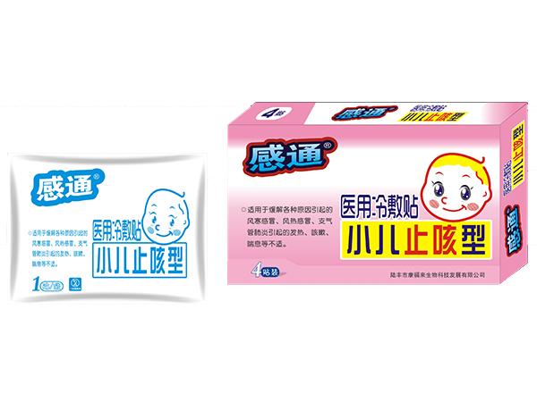 鳳仁堂感通小兒止咳貼(醫用冷敷貼)
