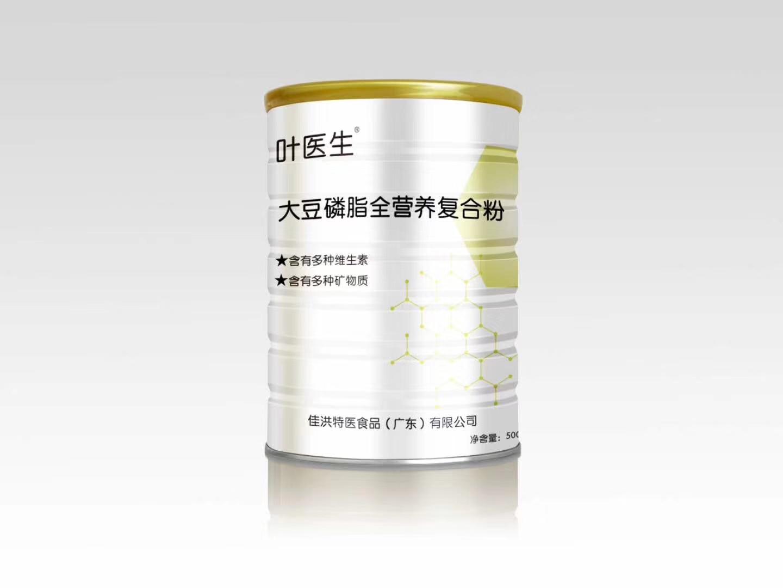 葉醫生大豆磷脂全營養復合粉