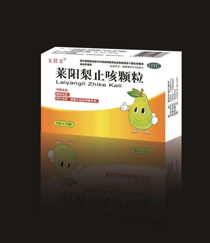 萊陽梨止咳顆粒