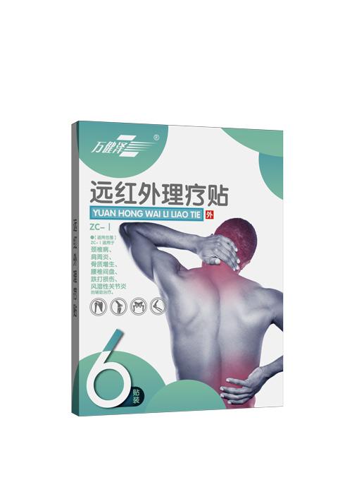 頸肩腰腿痛型(醫用冷敷貼)
