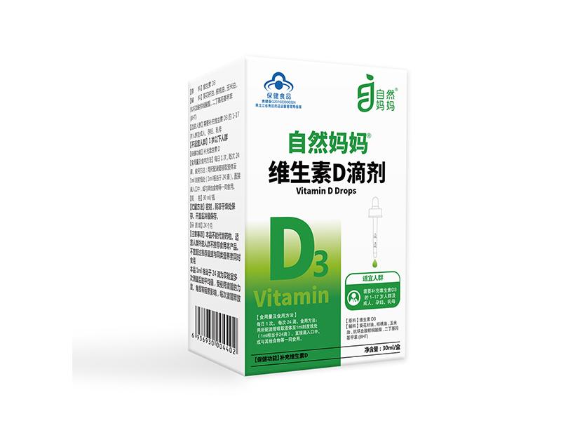 自然媽媽®維生素D滴劑(1月量)