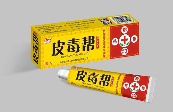 皮毒幫抑菌乳膏