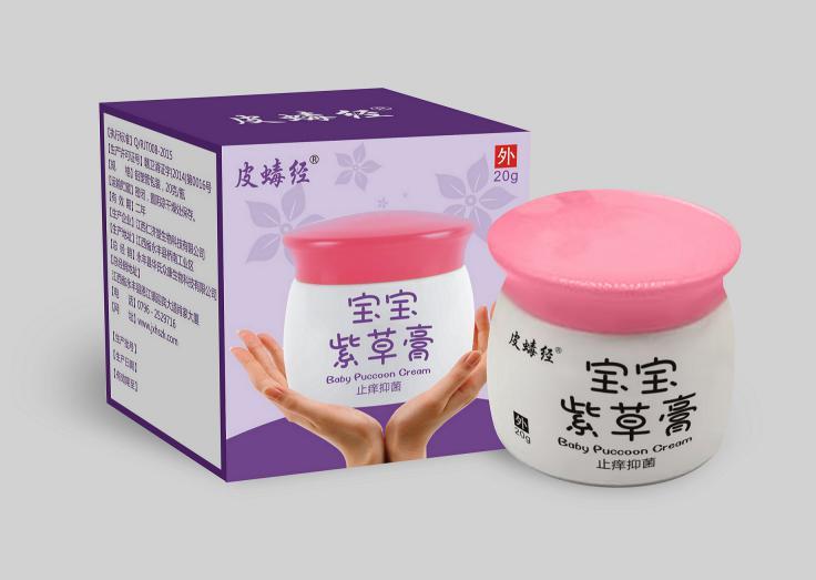 寶寶紫草膏