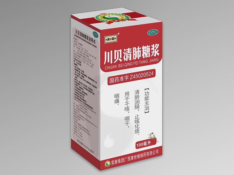 川貝清肺糖漿