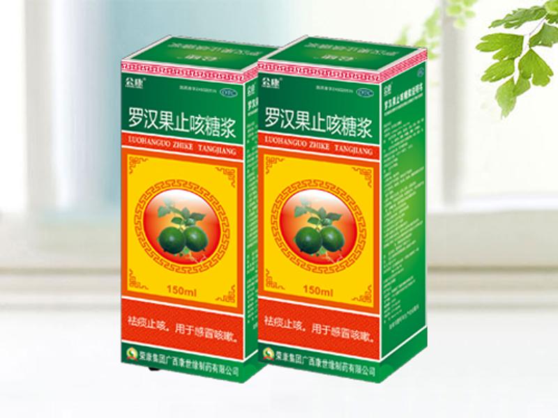羅漢果止咳糖漿(會康●天行健)