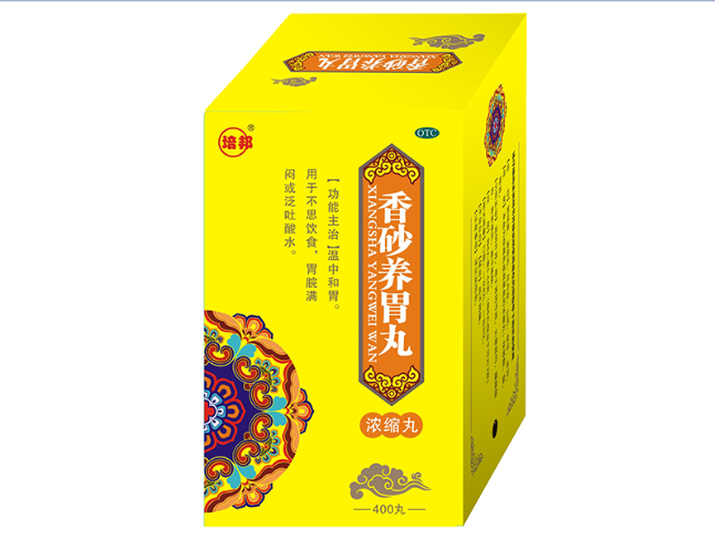 香砂→�B胃丸