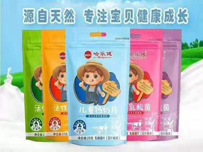 乳酸菌素片(原味,甜橙味,藍莓味,草莓味,牛奶味,