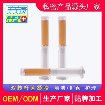 雙歧桿菌婦科凝膠oem加工定制廠家 凝膠代加工價格