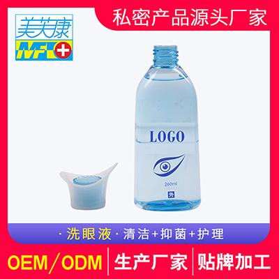 洗眼液OEM代加工定制廠家 洗眼液什么牌子好?
