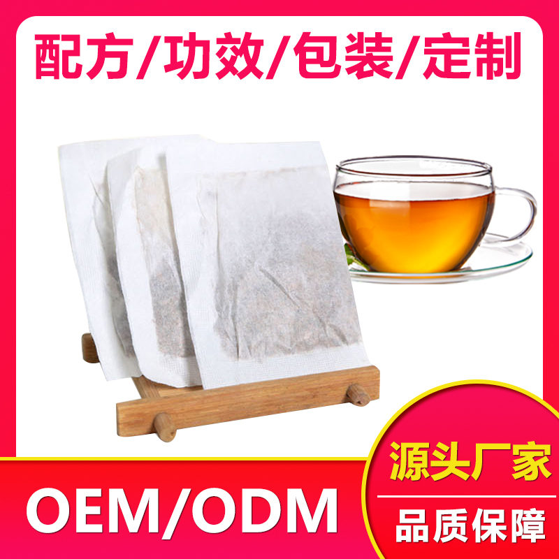 荷叶茶 袋泡茶oem贴牌代加工生产厂家