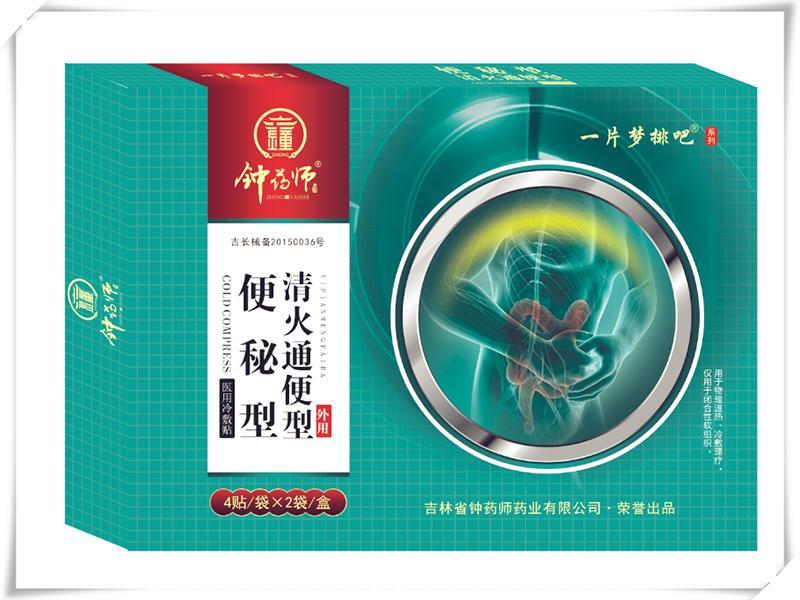 醫用冷敷貼【便秘型、清火通便型】