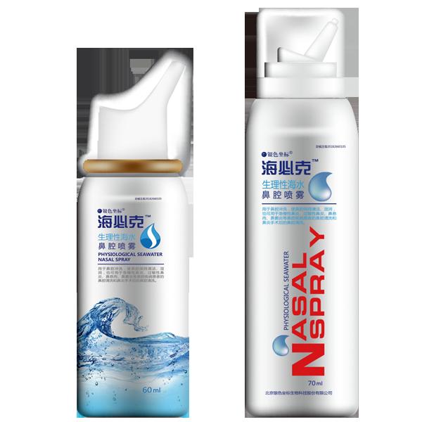 海必克生理性海水鼻腔噴霧