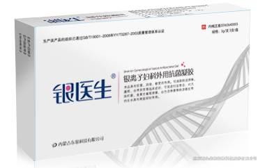銀醫生銀離子婦科抗菌凝膠
