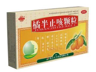 橘半止咳顆粒