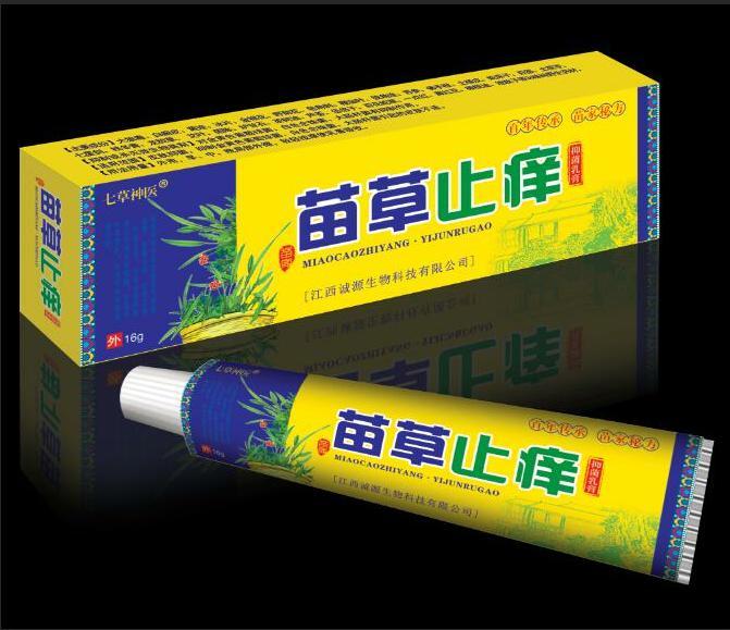 苗草止癢抑菌乳膏