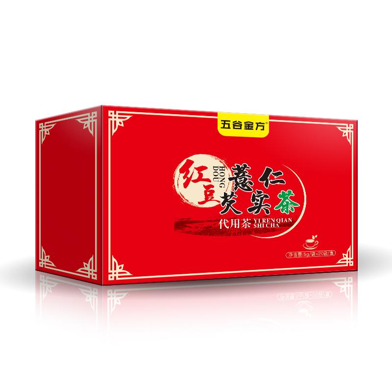红豆薏仁芡实茶(代用茶)