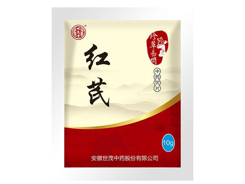 紅芪-補氣圣藥(國家基藥 醫保農保 精制飲片)