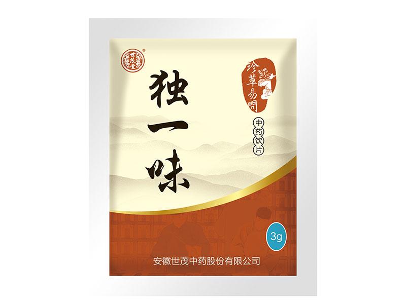 獨一味-活血消腫鎮痛藥(國家基藥 精制袋泡飲片)