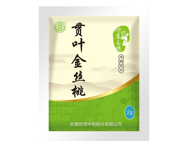 貫葉金絲桃-綠色百憂解(基藥醫保 農保 公費醫療