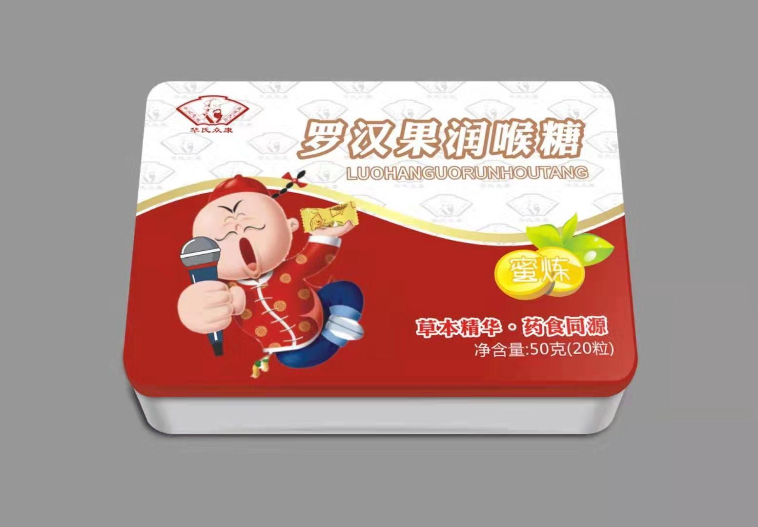 羅漢果潤喉糖