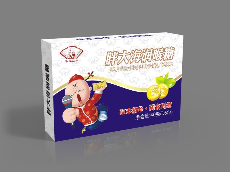 胖大海潤喉糖