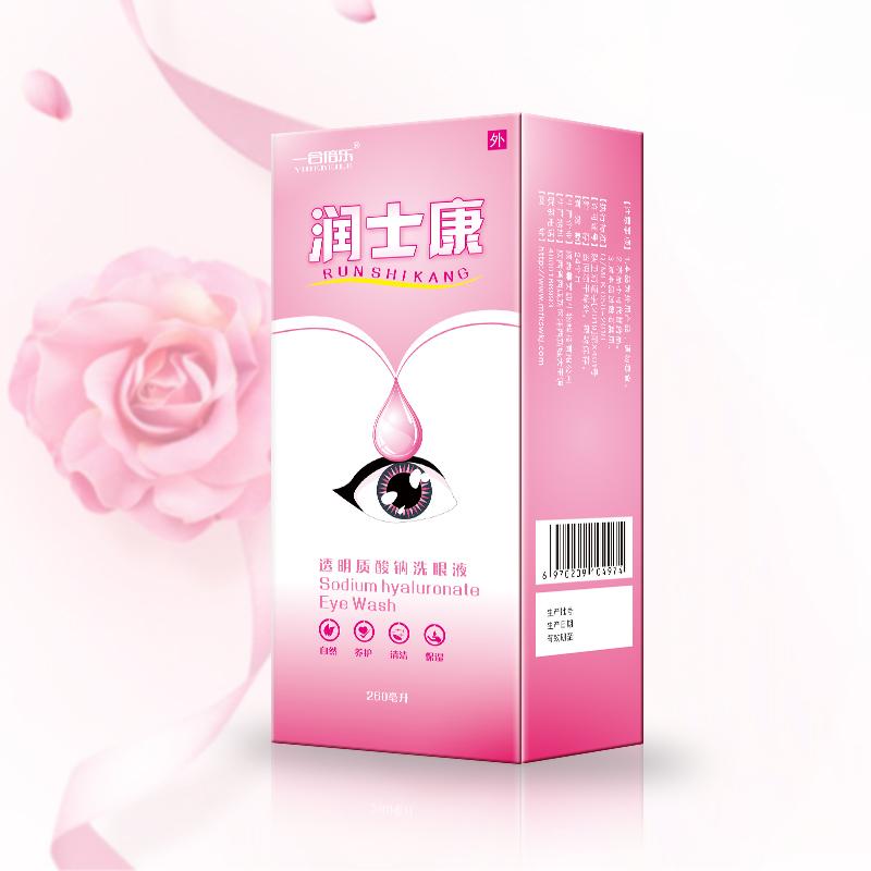 潤士康透明質酸鈉洗眼液眼藥水