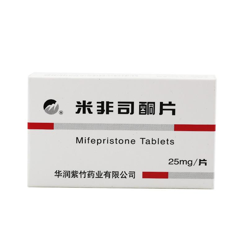 米非司酮片