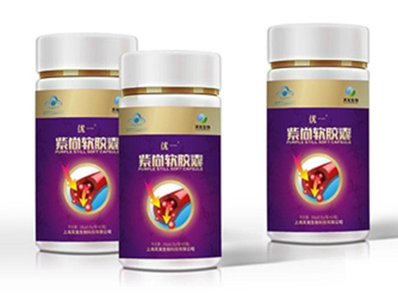 紫尚軟膠囊-輔助降血脂(亞麻酸)