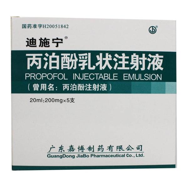 丙泊酚乳狀注射液