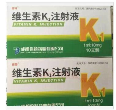 維生素K1注射液