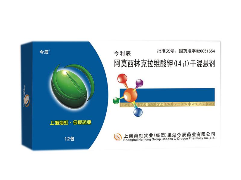 阿莫西林克拉維酸鉀(14:1)干混懸劑