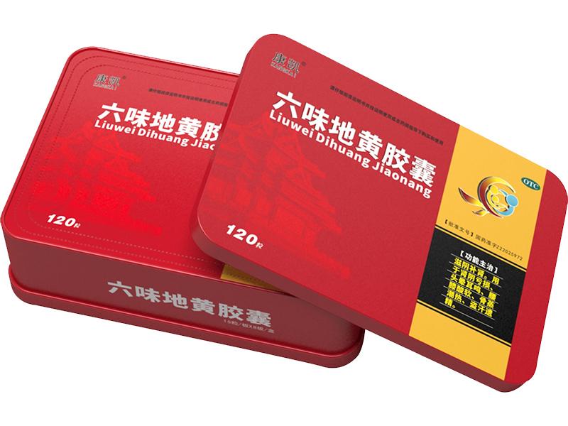 六味地黃膠囊(精裝鐵盒)