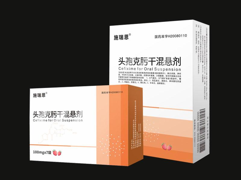 頭孢克肟干混懸劑