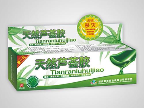 天然蘆薈膠