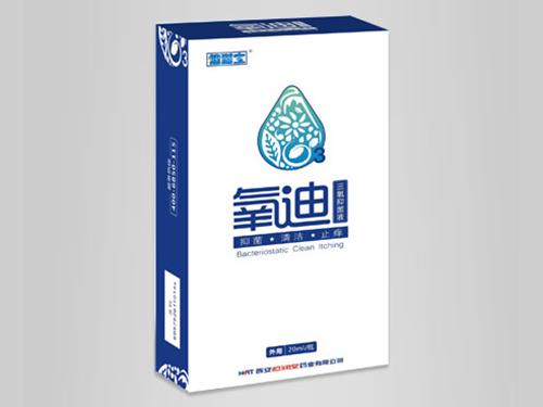 健滋寶-氧迪三氧抑菌液