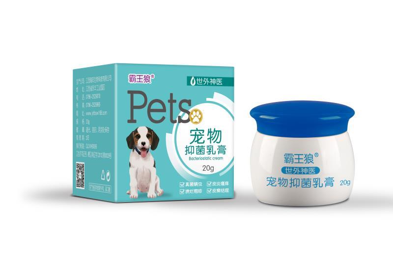 寵物抑菌乳膏