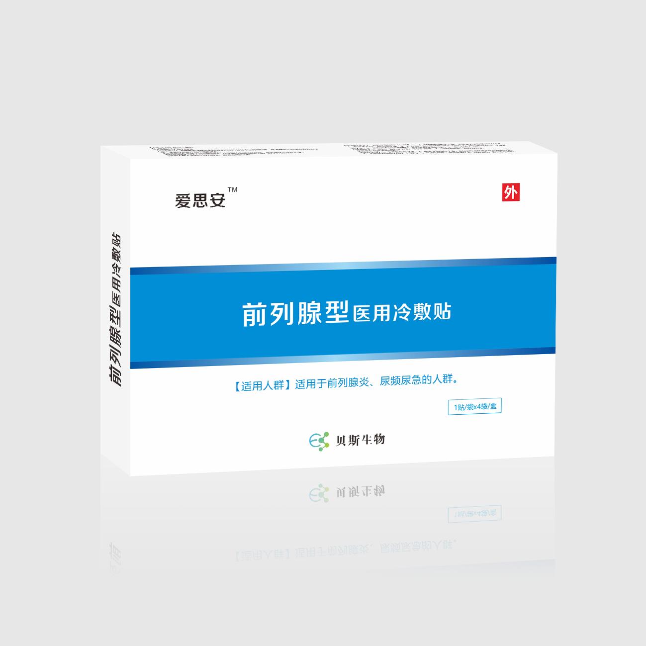 前列腺貼/泌尿科前列腺貼