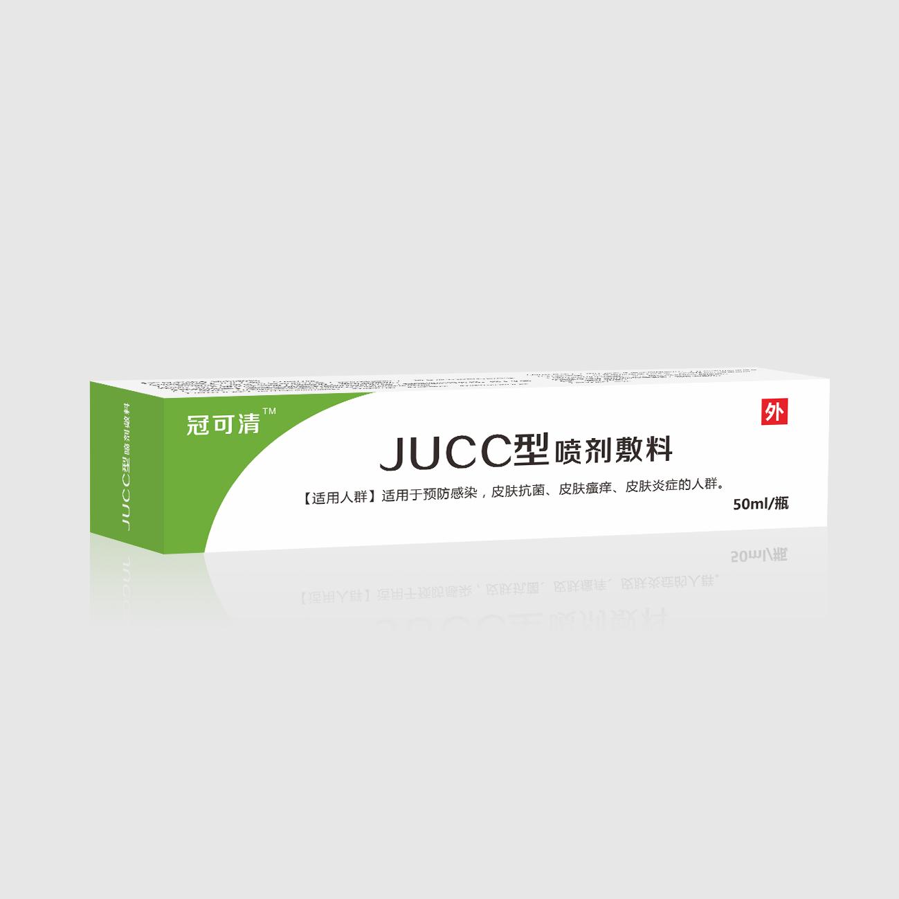 長效抗菌噴劑敷料/季銨鹽抗菌噴劑/皮膚科全科品種