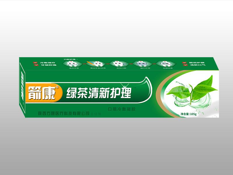 箭康 綠茶清新護理牙膏 (口咽冷敷凝膠)
